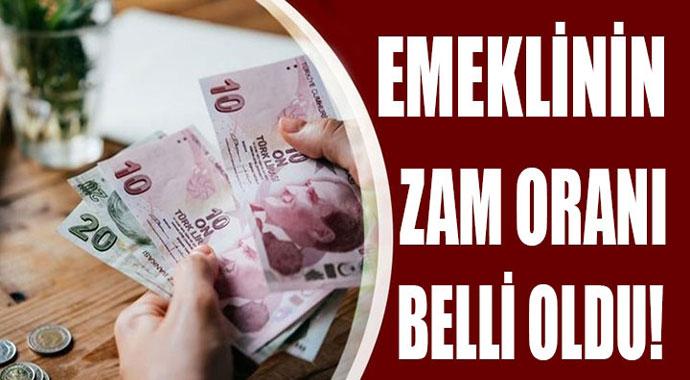 2018 Temmuz Ayı Memur ve Emekli Maaşı Zam Oranı Ne Kadar Oldu | Enflasyon rakamları açıklandı