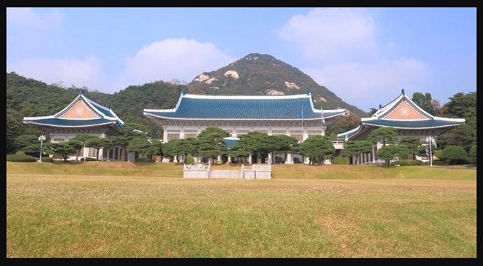 Güney Kore Başkanlık sarayı'na yasadışı dinleme baskını