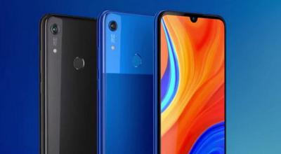 Fiyat Performans Canavarı Huawei Y6s Geliyor