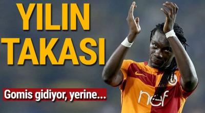Galatasaray'a Gomis için dev takas teklifi
